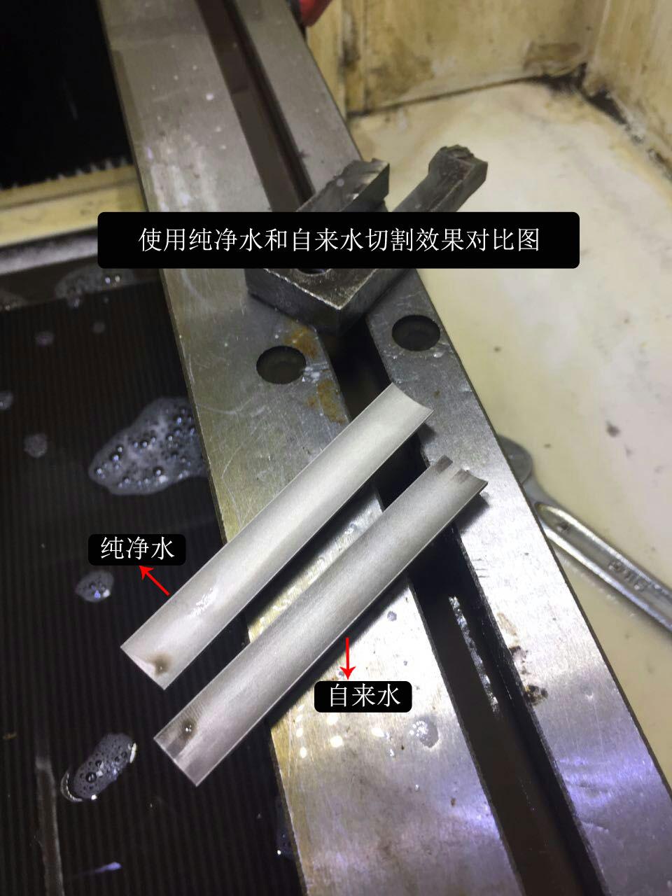 江能线切割液切割效果图2